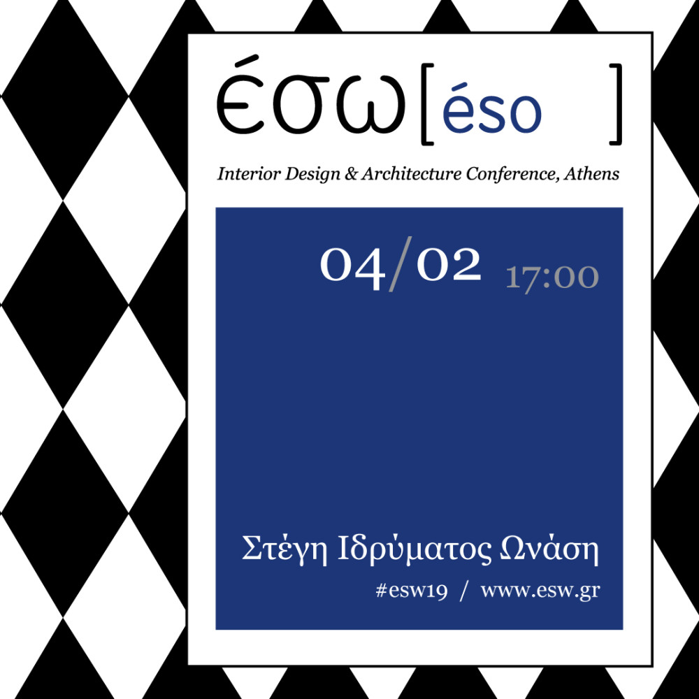 èso 2019 - Interior Design and Arch Conference - The Greek