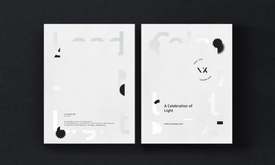VK Leading Light rebranding by NotoriusGrey
