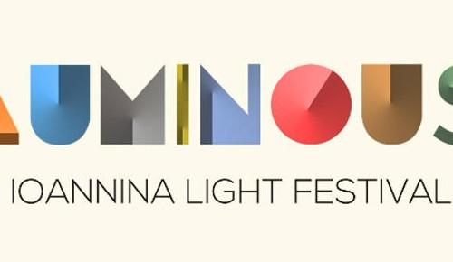 Luminous_-_Ioannina_Light_Festival~1002218-253-1(1)