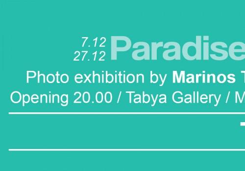 Paradise Inn Cover