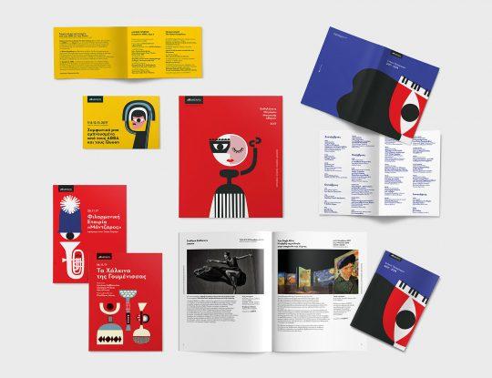 Athens Concert Hall visual identity 2017-18 by Polka Dot design studio