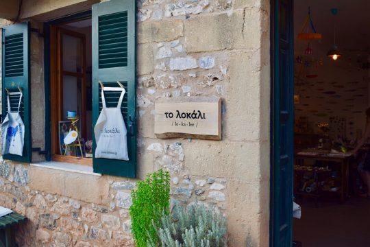 """""""τoλοκάλι / lo-ka-lee"""" artistic gift shop in Kardamili, Western Mani"""