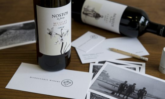 Manousakis organic boutique winery in Chania