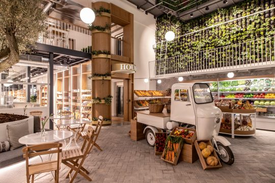 ERGON House: The first ever foodie hotel in the heart of Athens