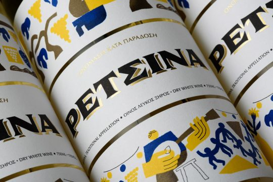 Retsina wine for Lidl by Caparo design crew