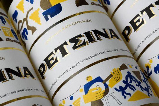 Retsina wine for Lidl by Caparo design crew