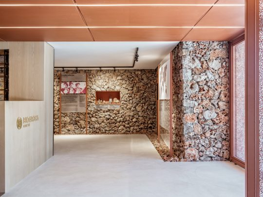 Bioaroma Museum & Experience Store in Crete by KAAF I Kitriniaris Associates Architecture Firm