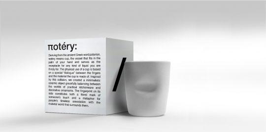 'Πotéry' ceramic creation praising the gift of touch by Saint of Athens