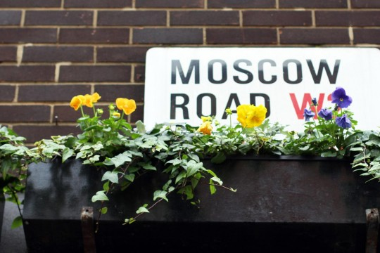 Moscow road: a Greek corner in the heart of London